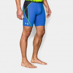 fitness under armour-Armour Vent Compr. Shorts